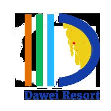 Dawei Resort Logo
